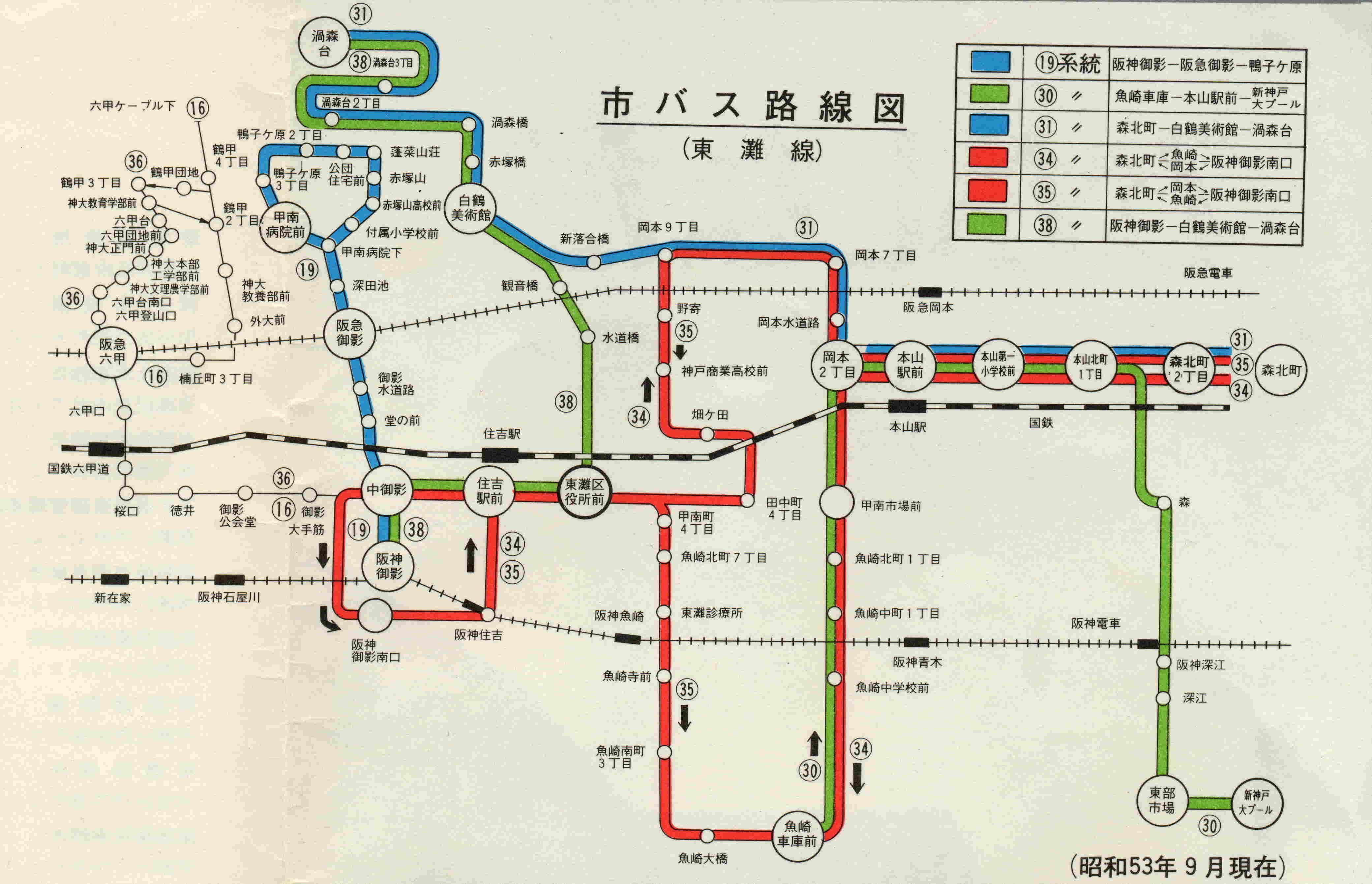神戸市営バス 路線図